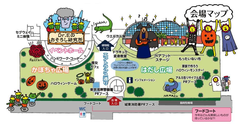 夢の島ベアフットフェスティバルに参加します
