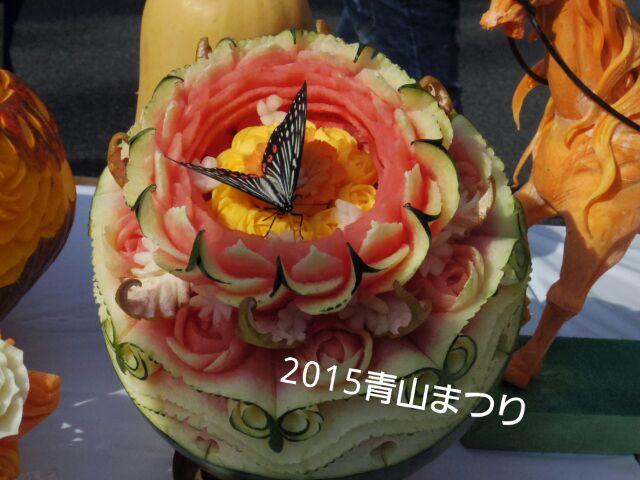 2015青山まつり